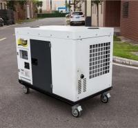 三相380V静音20千瓦柴油发电机