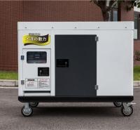 工业备用30kw静音柴油发电机TO32000ET