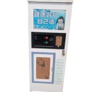 社区直饮水 学校自动售水机 超市投币自助社区直饮水机