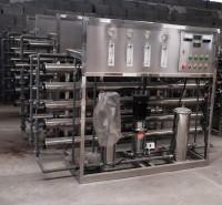 双机反渗透设备 15吨水处理 反渗透纯水设备