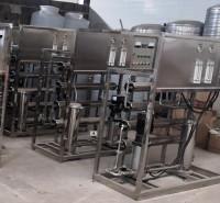 反渗透纯水设备 RO反渗透设备 不锈钢反渗透纯净水设备