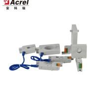 安科瑞智能型BA系列电流传感器可旋转互感器