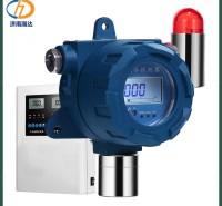 固定式可燃气体报警器 可燃气体探测器 质量可靠 安检无忧 瀚达厂家供应
