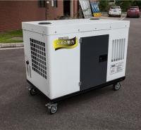 移动电站50kw静音柴油发电机TO52000ET