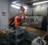 机器人喷粉厂家直销 可来图定制