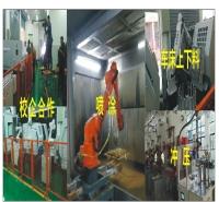 家具喷涂机器人厂家 东莞高品质喷涂机器人