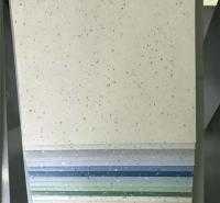 医用PVC地板洁净室塑胶地板无尘车间抗菌地板胶