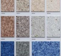 疗养院塑胶地板养老院防滑PVC地板敬老院地板胶安装施工