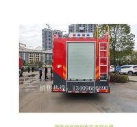 厂家出售 江铃8方水罐消防车