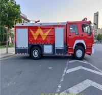 现货 重汽8方水罐消防车