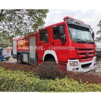 厂家直发 重汽8方水罐消防车