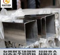 杨浦区201不锈钢扁通厂家定做