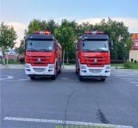 厂家供货 重汽3吨消防车