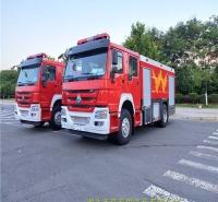 厂家供货 福田6吨泡沫消防车