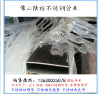 自贡市430不锈钢扁通厂家定做