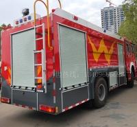 厂家直发 豪沃单桥两吨消防车