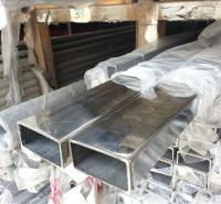 涪陵区430不锈钢矩形管厂家定制