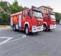 现货供应 重汽泡沫消防车