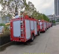 厂家售卖 东风8吨消防车