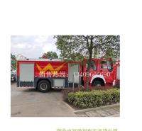 厂家订购 东风六吨泡沫消防车