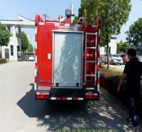 厂家 福田六吨消防车