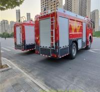 厂家供应 福田2吨消防车