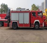 厂家订货 福田两吨消防车