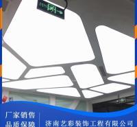 UV喷绘软膜天花 柔韧质轻封闭式软膜天花吊顶 封闭式软膜天花吊顶生产商