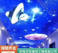 UV软膜 平整度高LED无边框UV软膜天花 LED无边框UV软膜天花厂家定制安装