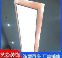 UV软膜 环保节能户外广告灯箱 户外广告灯箱耐老化