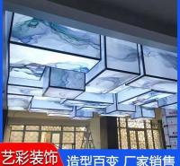 软膜灯箱厂家 安全网吧软膜天花吊顶 网吧软膜天花吊顶价格优惠