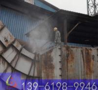 运城煤棚网架彩钢瓦防腐施工队伍 炉架高温防腐质量过关