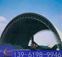 武汉煤棚网架彩钢瓦防腐经验丰富 游乐设备除锈施工队伍