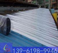 忻州煤棚网架彩钢瓦防腐公司口碑 电厂网架防腐物美价廉