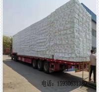湖南华美挤塑保温板生产厂家