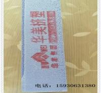 湖南华美挤塑聚苯乙烯保温板多少钱一立方