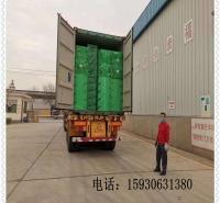 湖南华美挤塑聚苯乙烯保温板生产厂家