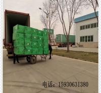 北京华美挤塑板代理