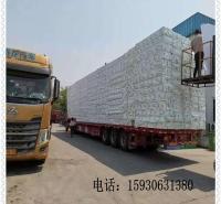 北京华美XPS挤塑板代理