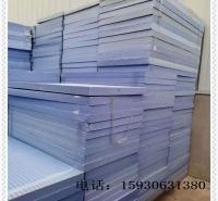 北京华美XPS挤塑板多少钱一平米
