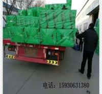 北京华美XPS挤塑板生产厂家