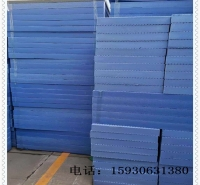 北京华美挤塑聚苯乙烯保温板门市