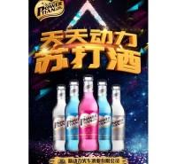 广西苏打酒15589653540 新动力火车苏打酒 天天动力  美式潮饮w