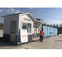 厕所租赁 南京国荣环保 颜色可以选择 价格优惠