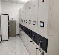 顺义区智能档案馆改造价格  智能档案室价格 价格生产厂