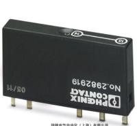 菲尼克斯PLC-OSC-LPE-24DC/48DC/100继电器工作原理