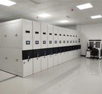 庆阳一体化档案室设计价格  智能档案室价格 价格生产厂