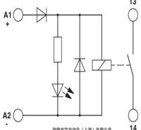 菲尼克斯PLC-RPT-230UC/21/SO46继电器输入电流