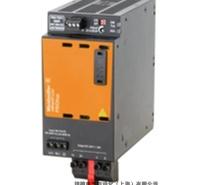 菲尼克斯PLC-RSC- 24DC/21AU/MS继电器模块