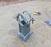 实体厂家生产供应夹式导向支座113110114